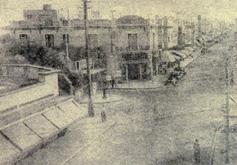 Vieja Calle Belgrano